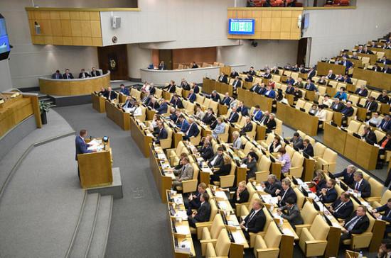 В ЛДПР предложили изменить мажоритарную систему выдвижения и избрания депутатов