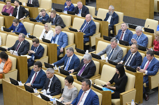 В Госдуме обсудят с Набиуллиной пересмотр требований к банкам по сельской ипотеке