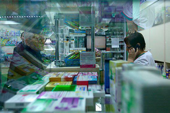 Расходы на закупку жизненно важных лекарств увеличены в пять раз