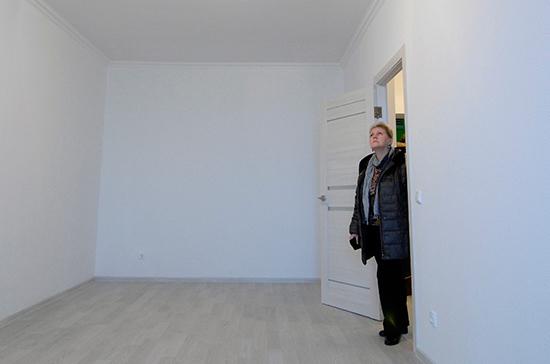 Как превратить квартиру в офис
