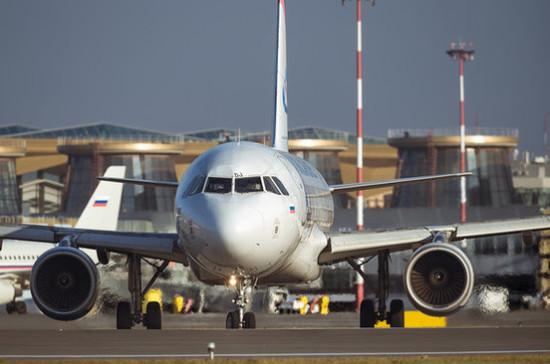 В Екатеринбурге по техническим причинам задержали вылет SSJ100