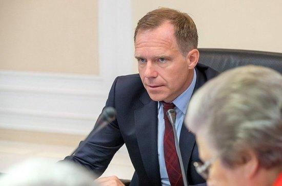 Кутепов заявил о важности поддержки социально ориентированных НКО в регионах