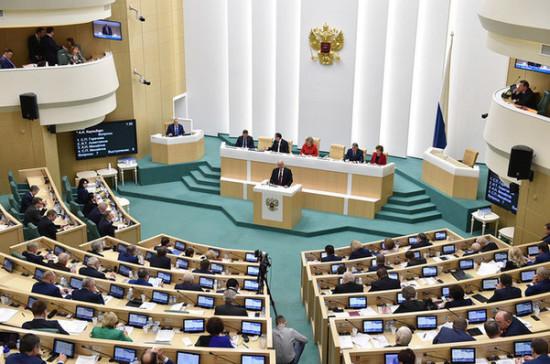 Сенаторы рекомендовали Совфеду принять поправки в избирательное законодательство