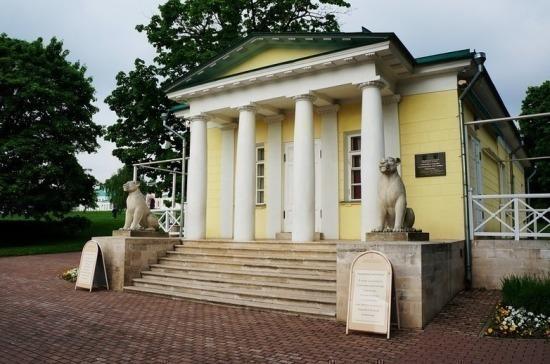 Госорганам могут разрешить бесплатно размещаться в объектах культурного наследия