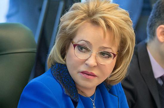 Матвиенко призвала сенаторов контролировать обеспечение лекарствами больных редкими заболеваниями