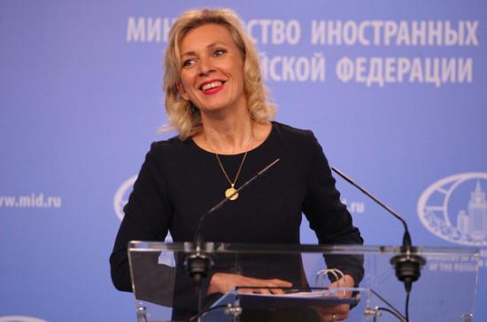 Захарова прокомментировала возобновление США закупок нефти у Венесуэлы