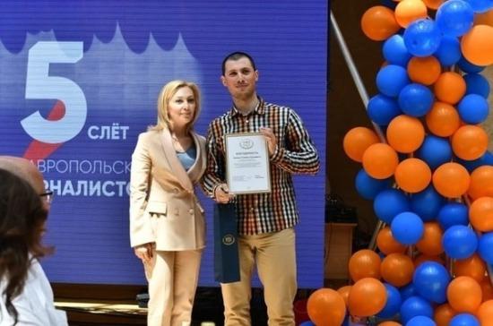 Тимофеева отметила важность репутации для журналистов