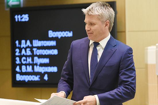 Колобков: на развитие спортивной инфраструктуры в регионах выделили 40,7 млрд рублей за три года