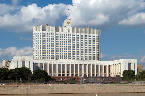 Правительство предложило усовершенствовать контроль за региональными властями