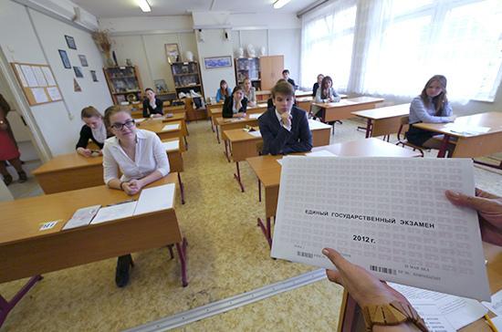 Голикова поручила регионам следить за общественным порядком во время ЕГЭ