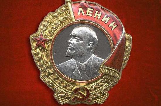 Популярную газету наградили высшим орденом страны