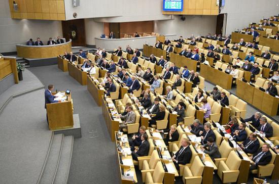 Госдума отменила патенты для членов жюри международного конкурса имени Чайковского