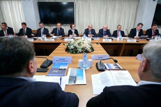 Шулепов заявил о необходимости развития рынка финансовых услуг на селе