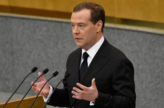 Медведев: Расходы бюджета в 2019 году увеличатся на более чем 250 миллиардов рублей