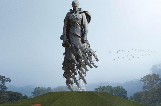 Правительство одобрило проект Ржевского мемориала советскому солдату