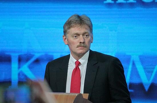 Песков: Москва старается минимизировать последствия ситуации с «грязной» нефтью