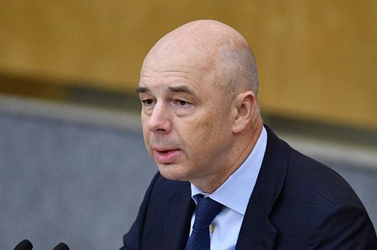 Силуанов заявил о скором внесении в Госдуму проекта о смягчении валютного контроля