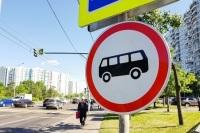 Как изменятся правила перевозки детей этим летом