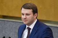 Максим Орешкин расскажет депутатам о развитии цифровой экономики