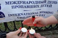 25 мая в мире говорят о безопасности детей