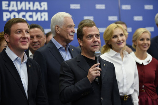 На праймериз «Единой России» опробовали возможности электронного голосования