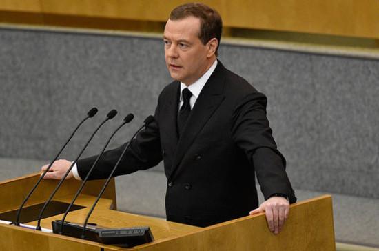Медведев: регионы готовы к проведению ЕГЭ