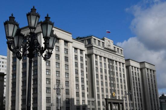 Региональная неделя у депутатов Госдумы будет продлена до 14 июня