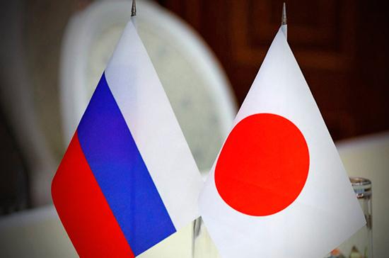 Россия и Япония — встреча в формате 2+2