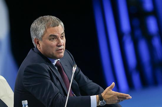 Володин: приоритетом работы Межпарламентской комиссии России и Южной Кореи должны стать инвестпроекты