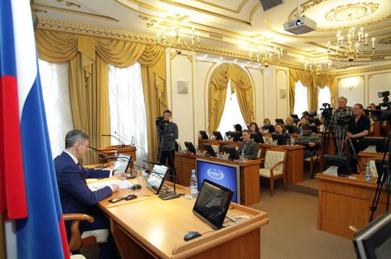 Курганская областная дума приняла закон о налоговых льготах для инвестиционных проектов