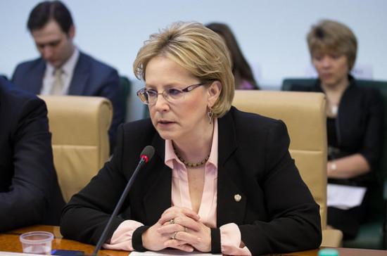 Скворцова: в России внедрят новую систему лекарственного обеспечения через два-три года