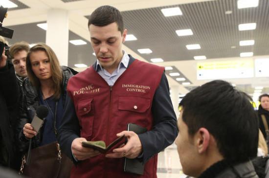 В Госдуме предложили ввести уголовное наказание за приём на работу нелегальных мигрантов