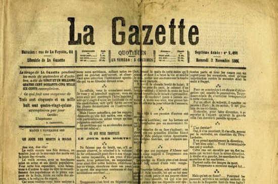 Название первой газеты стало именем нарицательным