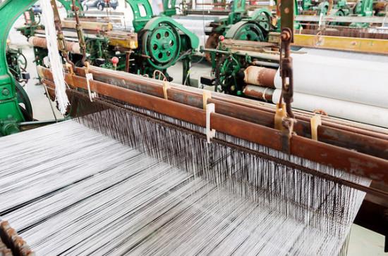 В Новгородской области может открыться уникальное текстильное предприятие