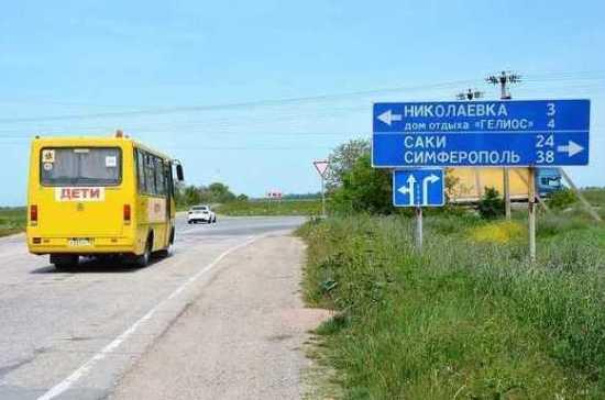 В Крыму отремонтируют 83,5 километра автомобильных дорог