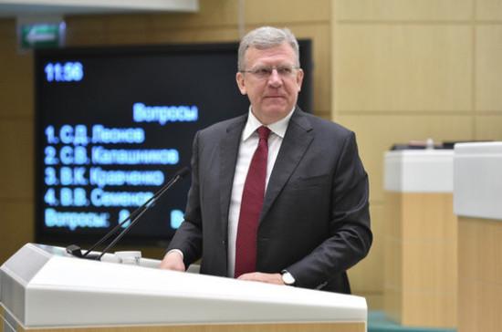 Кудрин рассказал о реализации нацпроектов