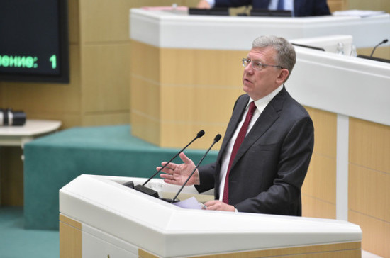 Кудрин рассказал о влиянии сотрудников Счётной палаты на её деятельность