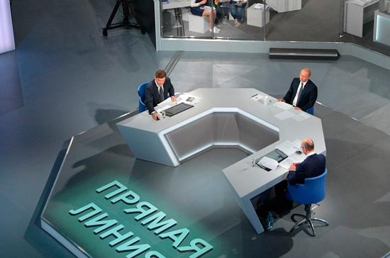 «Прямая линия» Владимира Путина пройдёт летом, сообщил Песков
