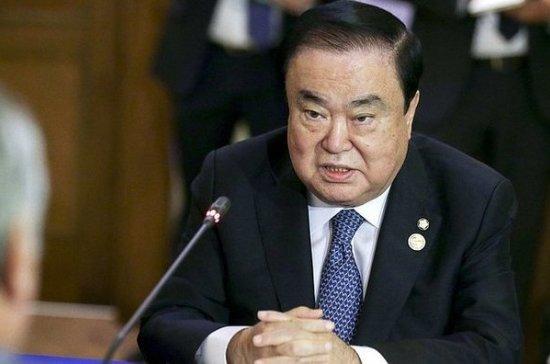 Спикер парламента Южной Кореи заявил о готовности выйти на рекордный товарооборот с Россией в 2020 году