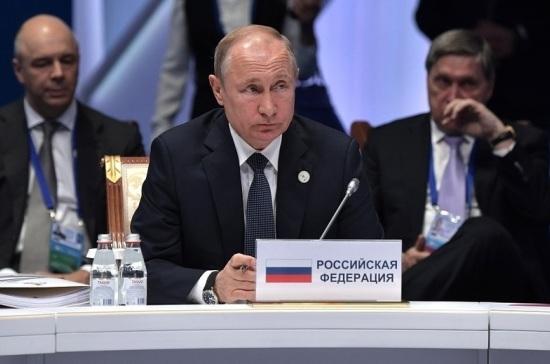 Путин заявил о расширении круга внешнеторговых партнёров ЕАЭС