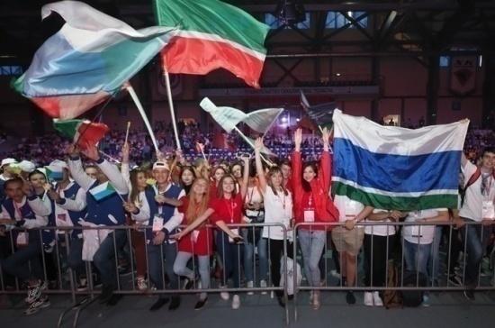 Иностранцев, прибывших в РФ на WorldSkills, освободят от получения разрешений на работу