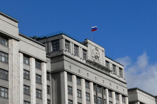 В Госдуме пройдёт заседание Общественного совета при комитете по культуре