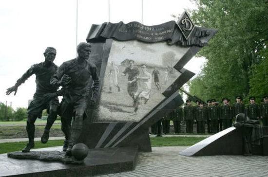 В блокадном Ленинграде на стадионе «Динамо» прошёл футбольный матч 77 лет назад