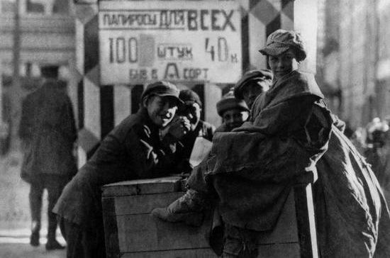Бороться с подростковой преступностью начали в 1935 году