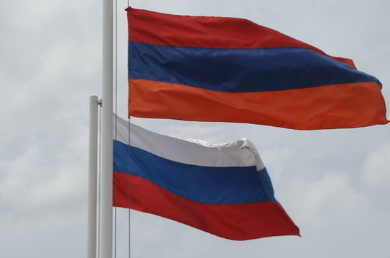 Совместное заседание членов Совфеда и парламента Армении пройдёт в Ереване в 2019 году
