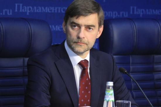 Железняк прокомментировал законопроект о приостановке действия ДРСМД