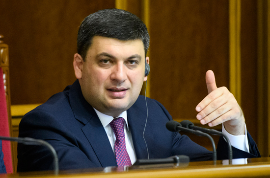 Верховная Рада не поддержала за отставку Гройсмана
