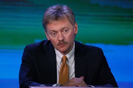 Песков: запроса от США по встрече Путина и Трампа ещё не было