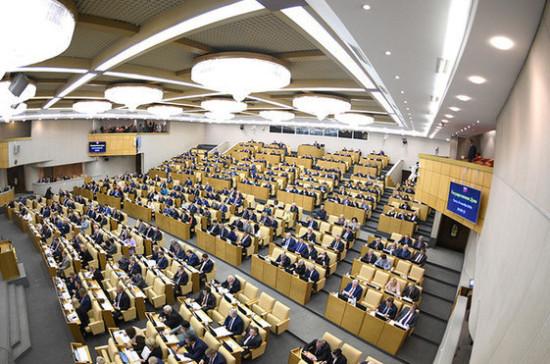 Госдума планирует рассмотреть 104 законопроекта до конца июня