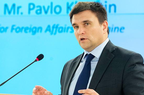 Глава МИД Украины попросил депутатов Рады принять его отставку